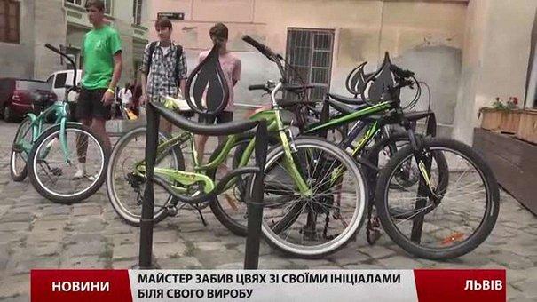 У Львові облаштували ковану велопарковку у формі свічок