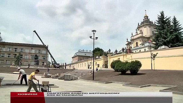 В урочистостях з нагоди відкриття пам'ятника Шептицькому візьме участь Порошенко