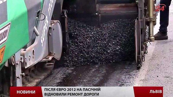 На вул. Пасічній у Львові відновили ремонт дороги, розпочатий ще перед Євро-2012
