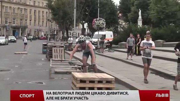 На вихідних у Львові відбулося змагання з велотріалу