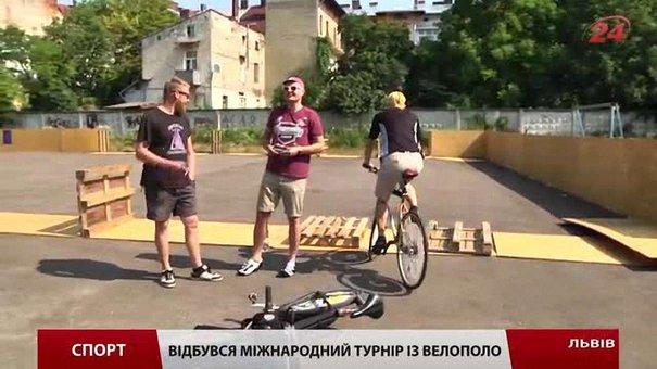 У Львові влаштували міжнародний турнір із поло на залізних конях