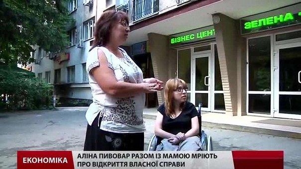 Переселенці отримають по 100 тисяч на відкриття бізнесу у Львові