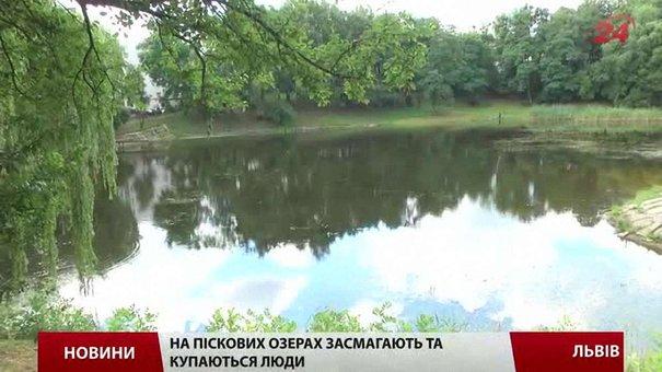 Екологи виявили в озерах Львова залізо, аміак та фосфати