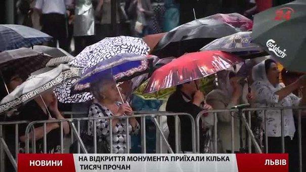 На відкриття пам'ятника Андрею Шептицькому приїхали кільканадцять тисяч прочан