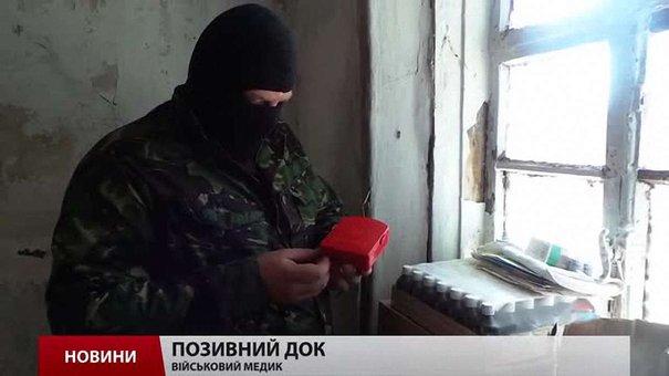 Іноземні волонтери заявляють, що у вояків на передовій немає аптечок