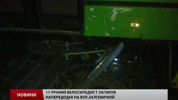 Слідчі поки не називають причин ДТП, у якому загинув велосипедист у Львові