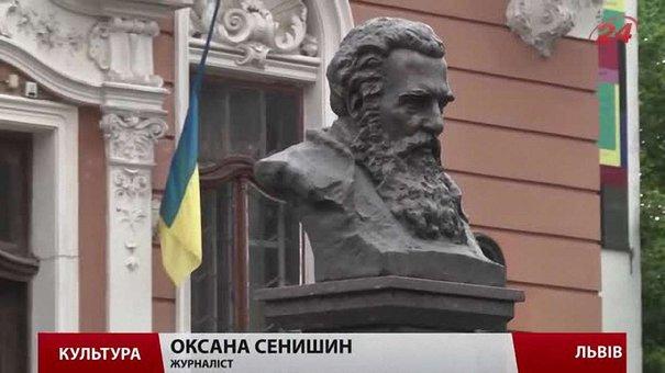 У музеях Львова розповіли маловідомі факти про Митрополита Шептицького