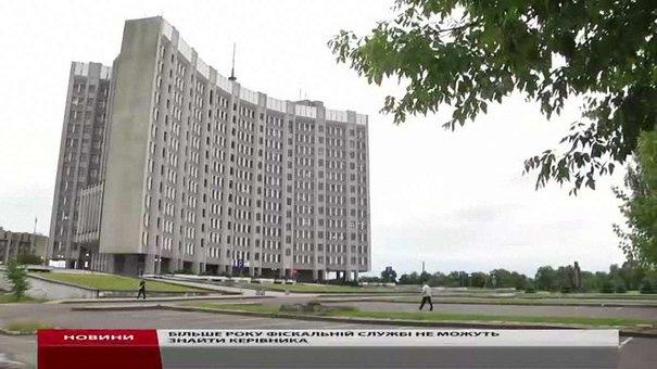 У Львові відбулися відкриті співбесіди з претендентами на посаду очільника податкової