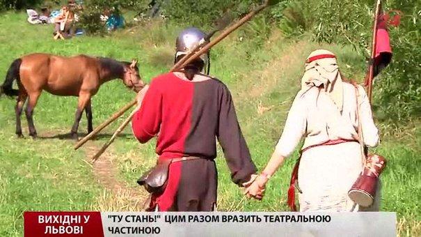 Середньовічний фестиваль, хендмейд ярмарок та ретро фільми – такими будуть вихідні у Львові