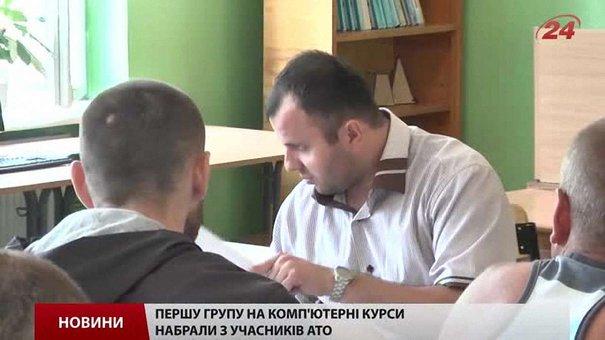 Львів'ян безкоштовно навчають комп'ютерної грамотності