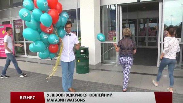 «Ватсонс» у Львові відкрив свій ювілейний 400-ий магазин