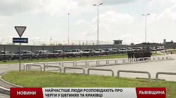 Виявляти штучні черги в пунктах пропуску на Львівщині пропонують активістам