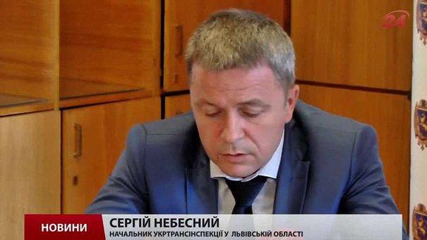 У Львові за два тижні вантажних перевізників оштрафували на 6 тисяч євро
