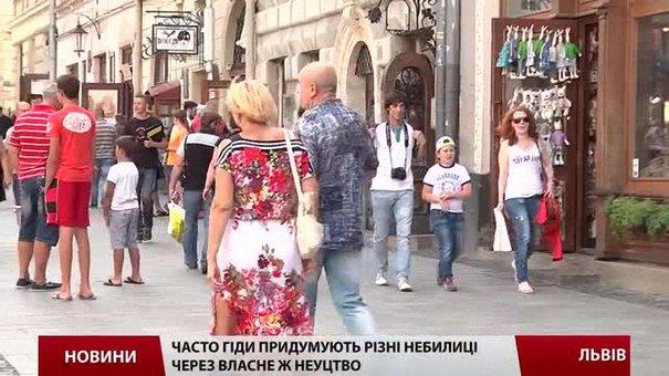 На Львівщині створять єдину базу екскурсоводів