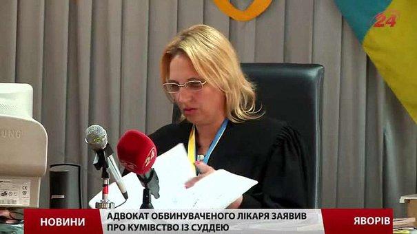 На Львівщині не хочуть карати лікаря-хабарника: вже третій суддя взяв самовідвід