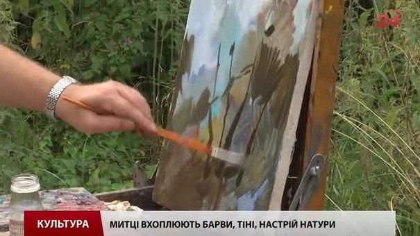 Сімейство львівських художників подорожує задля етюдів