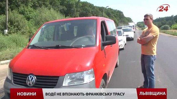 На Львівщині завершують ремонт траси, яка сполучає три області