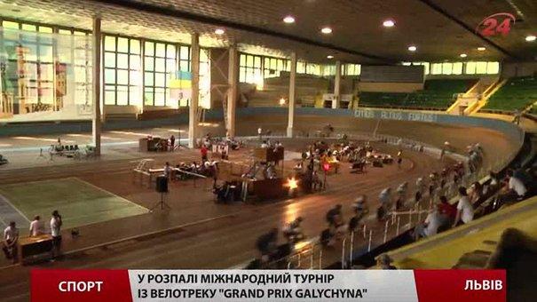 «Grand Prix Galychyna» зібрала у Львові понад сотню велосипедистів