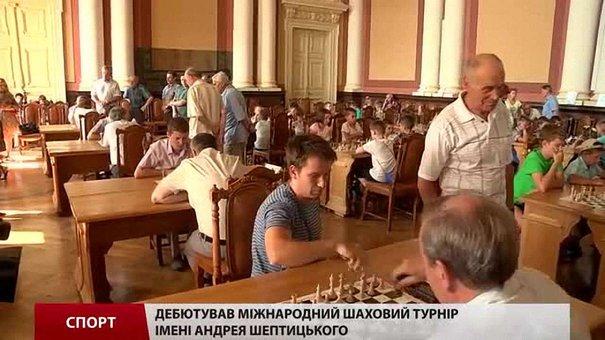 У Львові дебютував шаховий турнір імені Андрея Шептицького