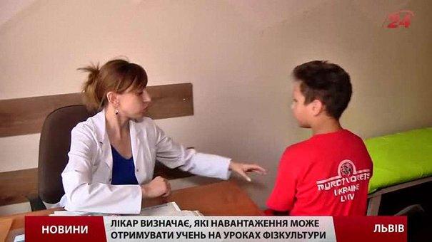 У поліклініках Львова черги через шкільні медогляди