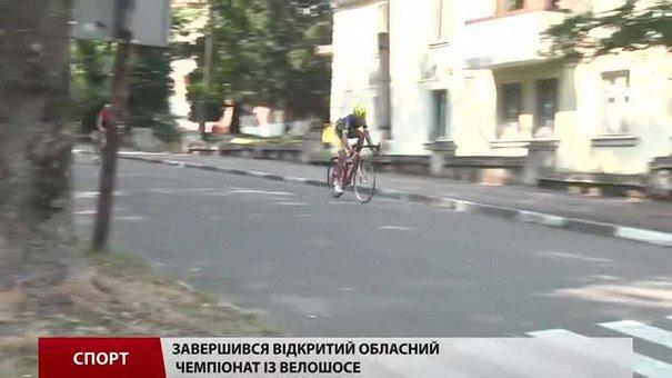 На Львівщині завершився  чемпіонат області із велошосе