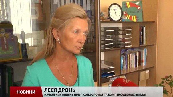 36 учасників АТО зі Львова отримають матеріальну допомогу до Дня незалежності