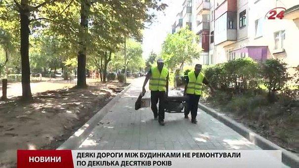 У Львові тривають ремонти міжквартальних доріг