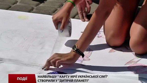 Найбільшу «Карту мрії української сім'ї» створили у дитячому парку «Дитяча планета»