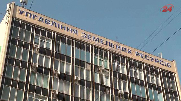 Активісти ледь не побились у львівському управлінні Держкомзему
