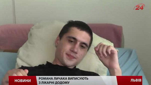 Потерпілі внаслідок теракту у Львові правоохоронці потребують реабілітації