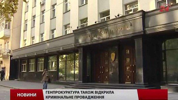 Генпрокуратура відкрила кримінальне провадження щодо розкрадання держмайна на ЛАЗі