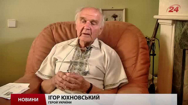 Львівський науковець Ігор Юхновський святкує 90-річчя