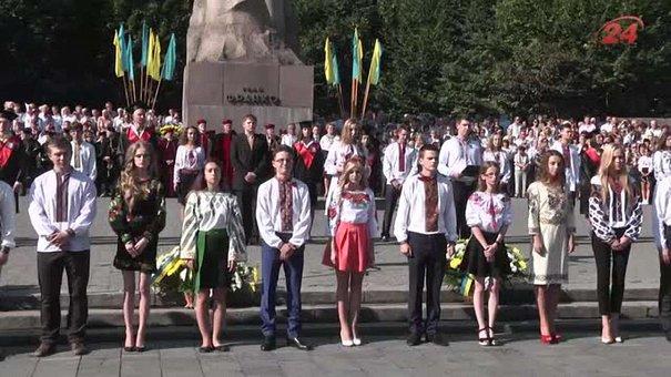 У Львові абітурієнти склали присягу на сумлінне навчання