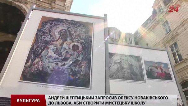 До 150-річчя Андрея Шептицького відкрили виставку «Митрополит і маестро»