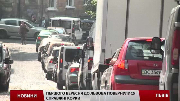 Перші дороги після масштабних ремонтів у Львові відкриють вже за місяць