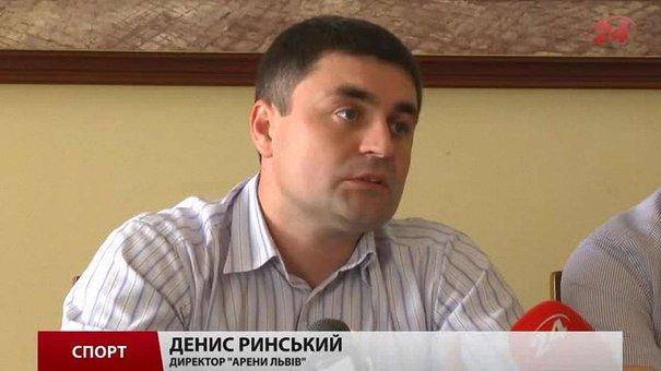 Україна подаватиме апеляцію щодо дискваліфікації «Арени Львів»