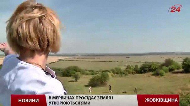 Мешканці села на Львівщині бояться опинитись під землею через кар`єр