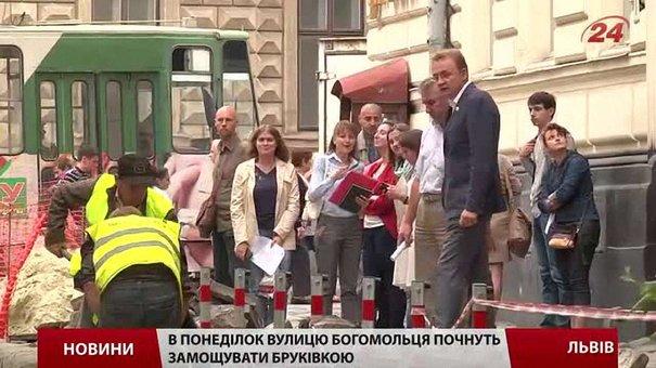 Вулиця Богомольця у Львові вже у жовтні буде проїзною