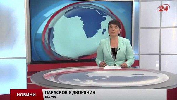 Головні новини Львова за 3 вересня