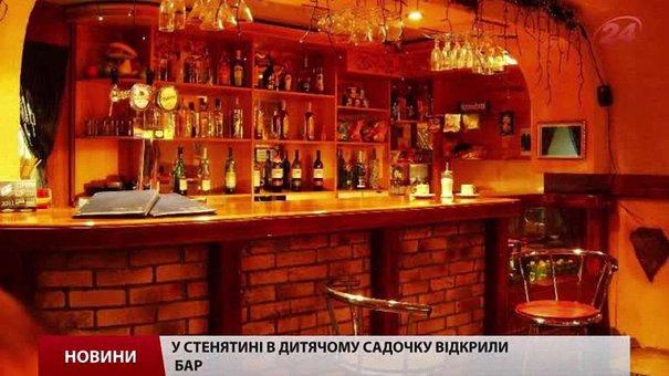 На Львівщині відкрили бар у чинному дитячому садочку