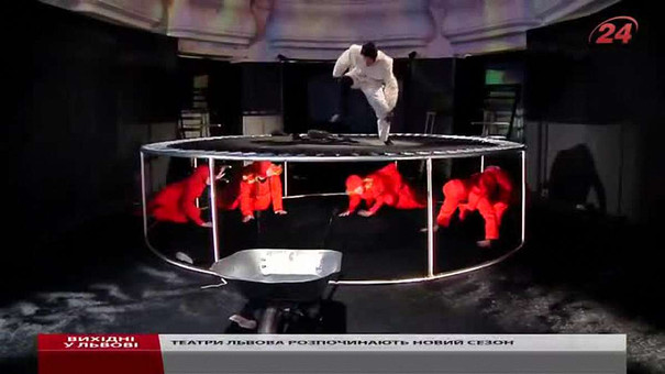 Львів'ян запрошують на «Ніч у Львові», фестивалі та новий театральний сезон