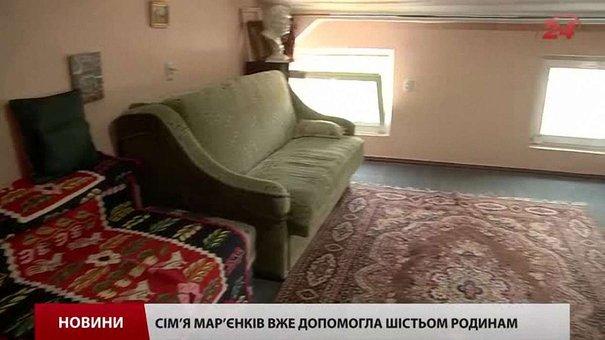 Волонтери шукають львів'ян, які готові взяти до себе родичів поранених бійців