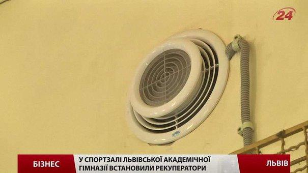 Вентиляція та енергозбереження в одному приладі