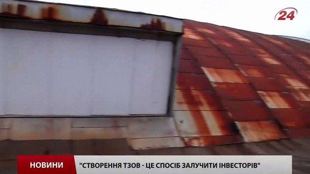 Львів може втратити палац спорту «Україна»
