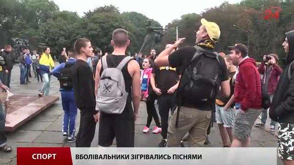 В українців залишились шанси на вояж до Франції