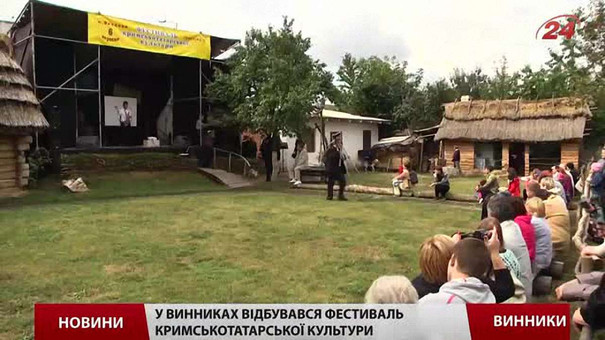 Кримські татари вже вдруге знайомили львів'ян зі своїми звичаями