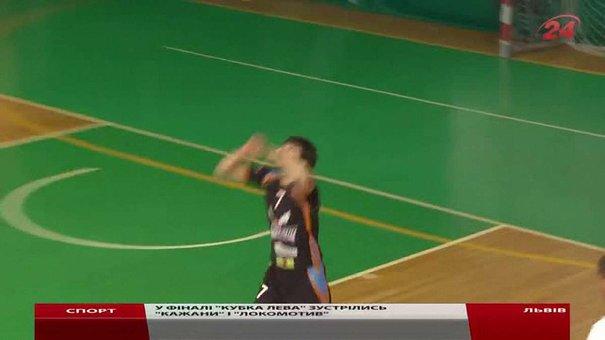 У Львові завершився традиційний волейбольний «Кубок Лева»