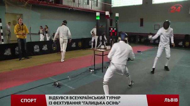 У Львові схрестили шпаги кадети зі всієї України