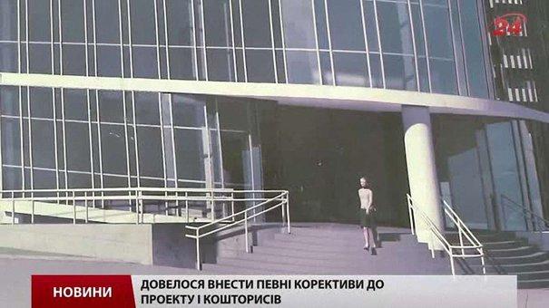У Львові відновили будівництво прозорого офісу для міліції