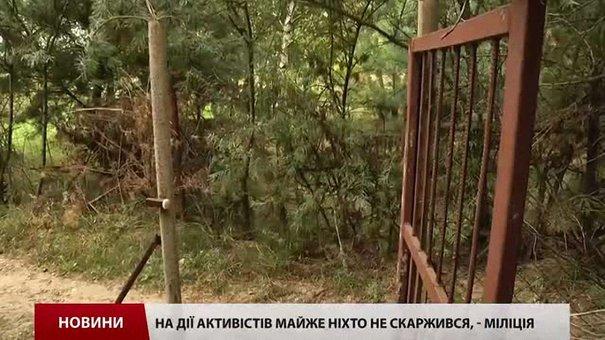 «Відкритий» доступ до озера Задорожне обмежений